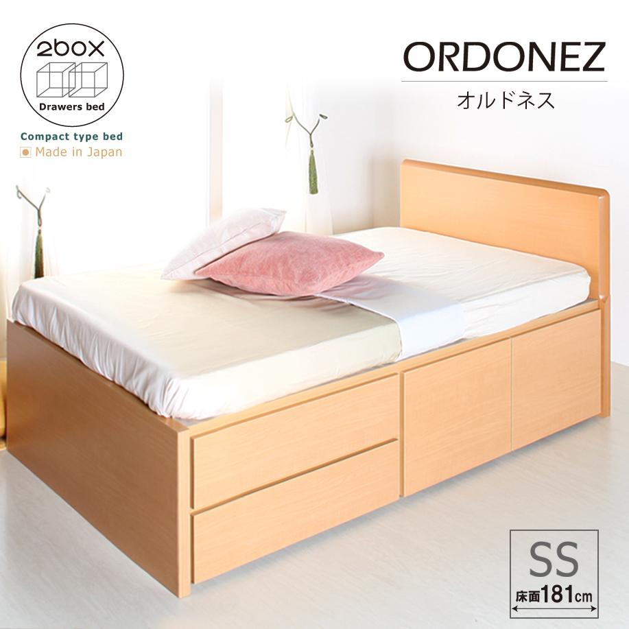 配達日指定可能 ベッド セミシングル 日本製 コンパクトベッド収納付き 収納ベッドスライドレール付き フレームのみ 幅83cm2BOX オルドネス セミシングルショート #14 選べる引出