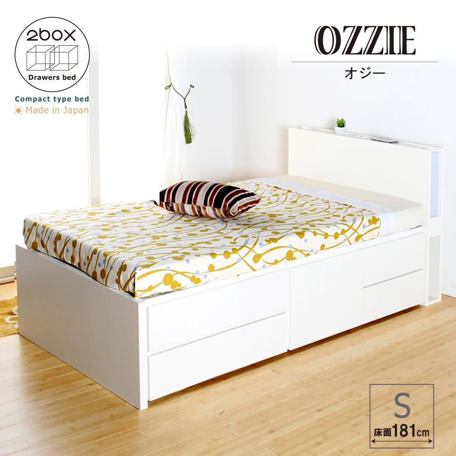 クーポン 配達日指定可能 チェストベッド シングルベッド 収納ベッド ベッド シングル 日本製 コンパクトベッド 収納付き スライドレール付き コンセント フレームのみ 幅98cm 2BOX オジー シングルショート #14 選べる引出