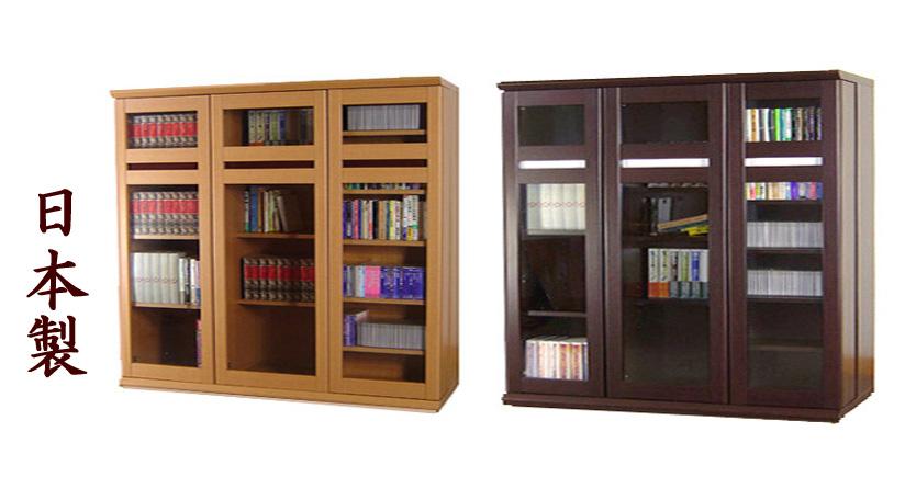 本棚 完成品 大容量 スライド 書棚 スライド書棚 ロータイプ ブロード 日本製 国産 CD DVD ビデオ収納 ホコリの入りにくいガラス扉付き 幅120 関東地区は開梱設置組立サービス込み 送料無料 楽ギフ_のし RCP
