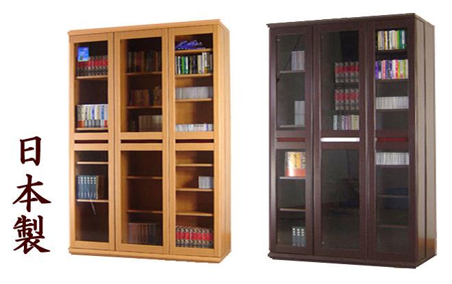 本棚 完成品 大容量 書棚 スライド書棚 幅120 ハイタイプ ブロード 国産 日本製 CD DVD ビデオ収納 ホコリの入りにくいガラス扉付き 送料無料 楽ギフ_のし RCP