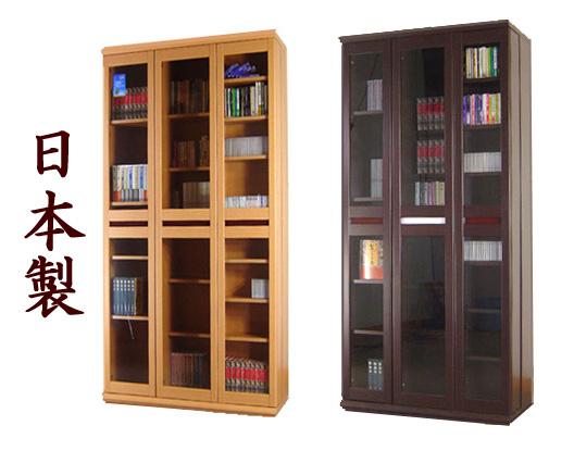 クーポン 配達日指定可能 本棚 完成品 大容量 書棚 スライド書棚 幅90 ハイタイプ ブロード 国産 日本製 CD DVD ビデオ収納 送料無料 楽ギフ_のし RCP