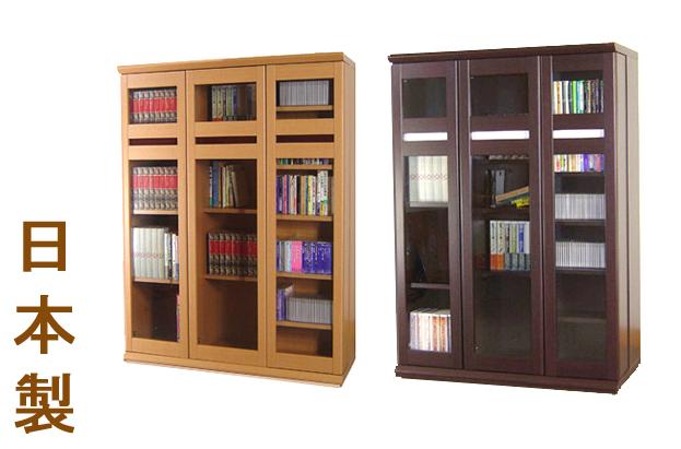 配達日指定可能 本棚 大容量 完成品 日本製 国産 スライド書棚 ホコリの入りにくいガラス扉付き 幅90 ロータイプ ブロード 書棚 CD DVD ビデオ収納に 関東地区は開梱設置組立サービス込み 送料無料 楽ギフ_のし RCP