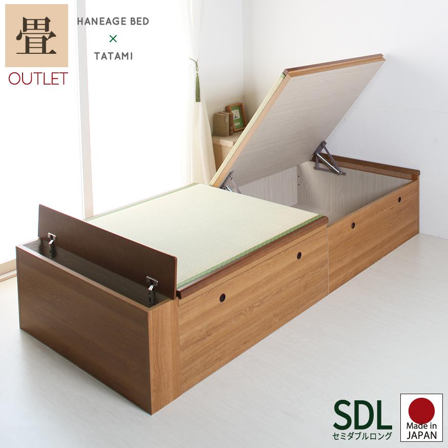 クーポン 跳ね上げ式畳ベッド 収納 セミダブル 跳ね上げ式 日本製 大量収納ベッド ベット 収納ベッド ロング ヘッドレス 工場直売 アウトレット 送料無料 富士