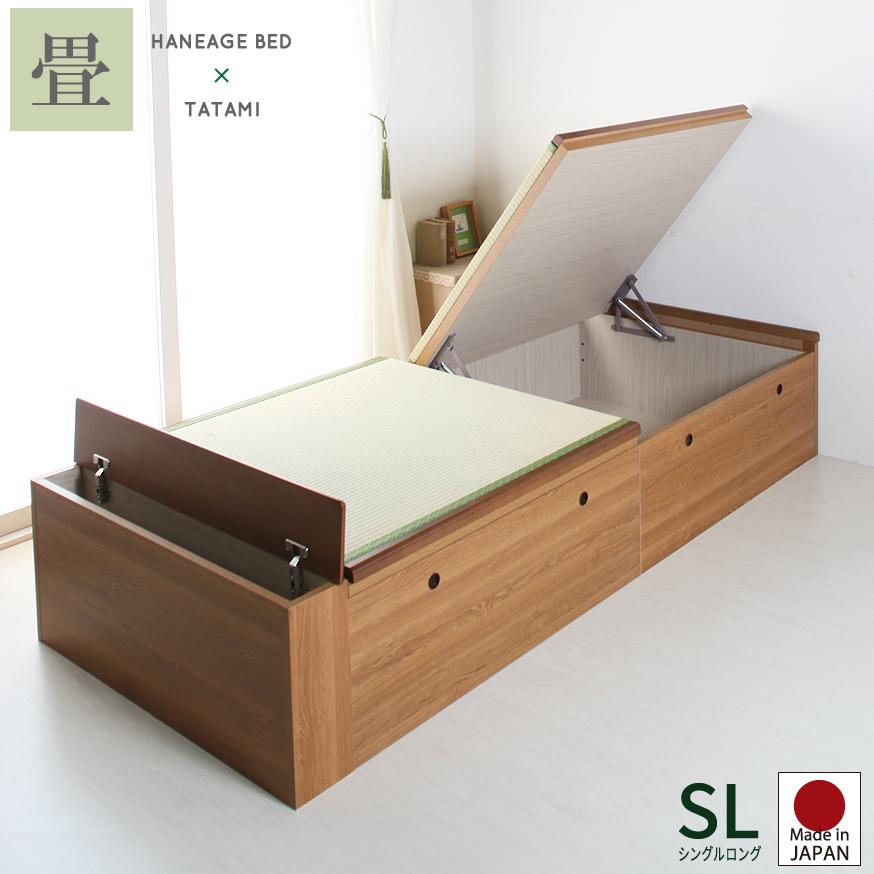 畳ベッド シングル 収納 ロング 日本製 跳ね上げ式 ヘッドレス 大量収納ベッド ベット 収納ベッド 送料無料 楽ギフ_のしRCP SP
