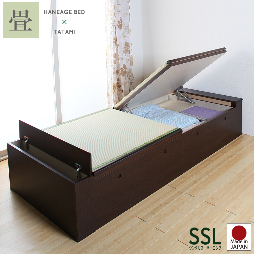クーポン 跳ね上げ式畳ベッド シングル 収納 スーパーロング ベット 日本製 跳ね上げ式 ヘッドレス 大量収納ベッド 送料無料 楽ギフ_のしRCP  富士 SP2003 配達日指定可能