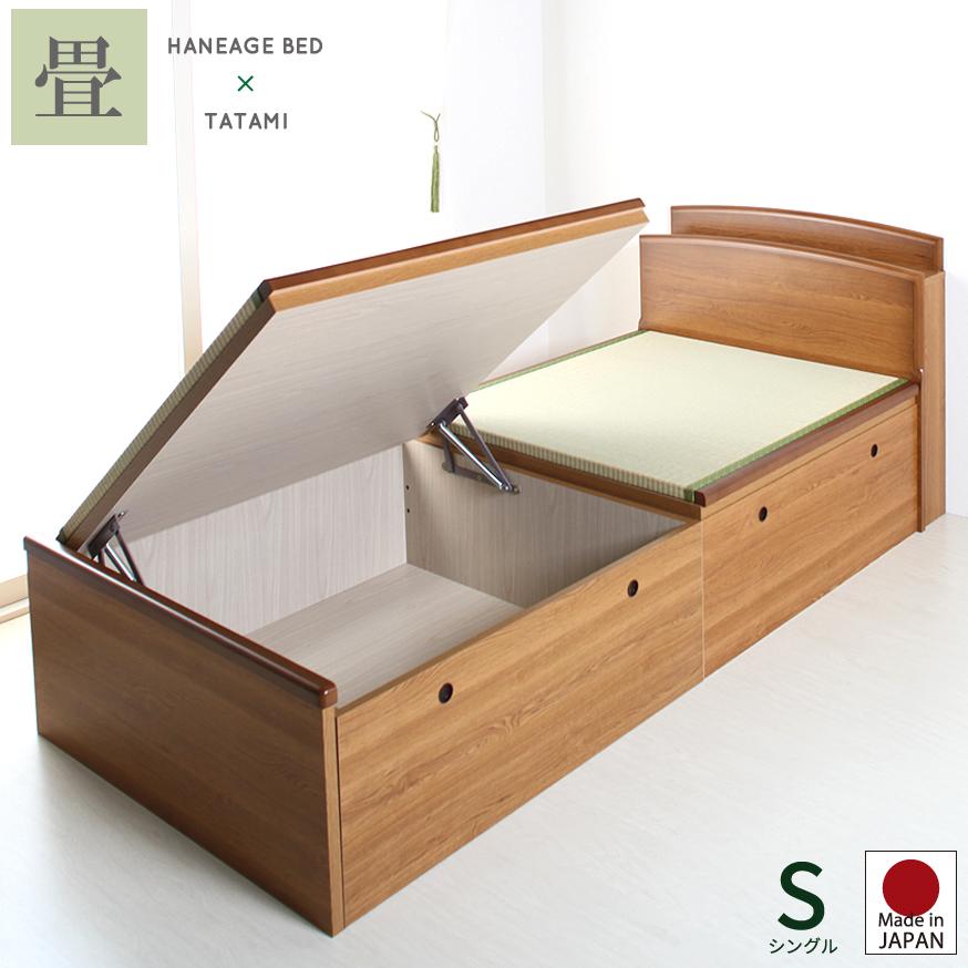 跳ね上げ式畳ベッド 大量収納 ベッド 宮付きタイプ たたみベッド 収納付き タタミベッド 収納ベッド 大容量収納 楽ギフ_のしRCP 富士 SP2003 配達日指定可能