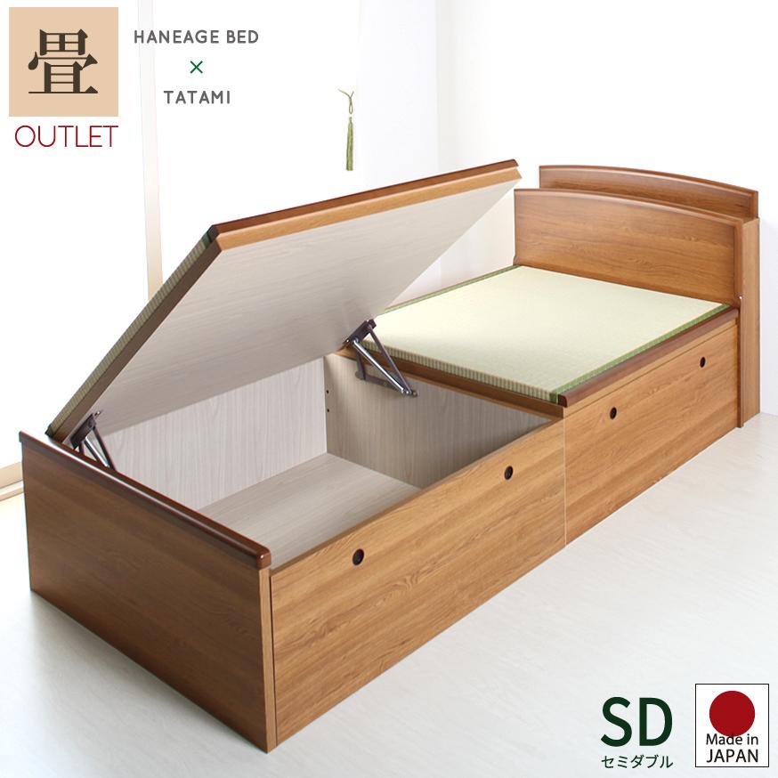 畳ベッド セミダブル 収納 日本製 収納付き 跳ね上げ式 ベッド 跳ね上げ 宮付きタイプ セミダブルベッド 収納ベッド 大量収納 大容量収納 アウトレット 送料無料 楽ギフ_のしRCP
