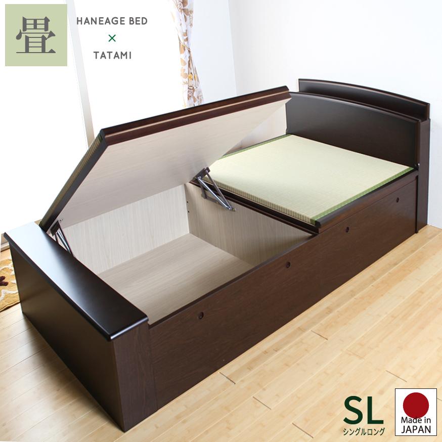 畳ベッド 収納 シングル ロング 跳ね上げ式 シングルベッド 宮付き 大量収納ベッド 畳ベット たたみ タタミベッド ベット 収納ベッド カウンター コンセント付き 送料無料 楽ギフ_のしRCP SP