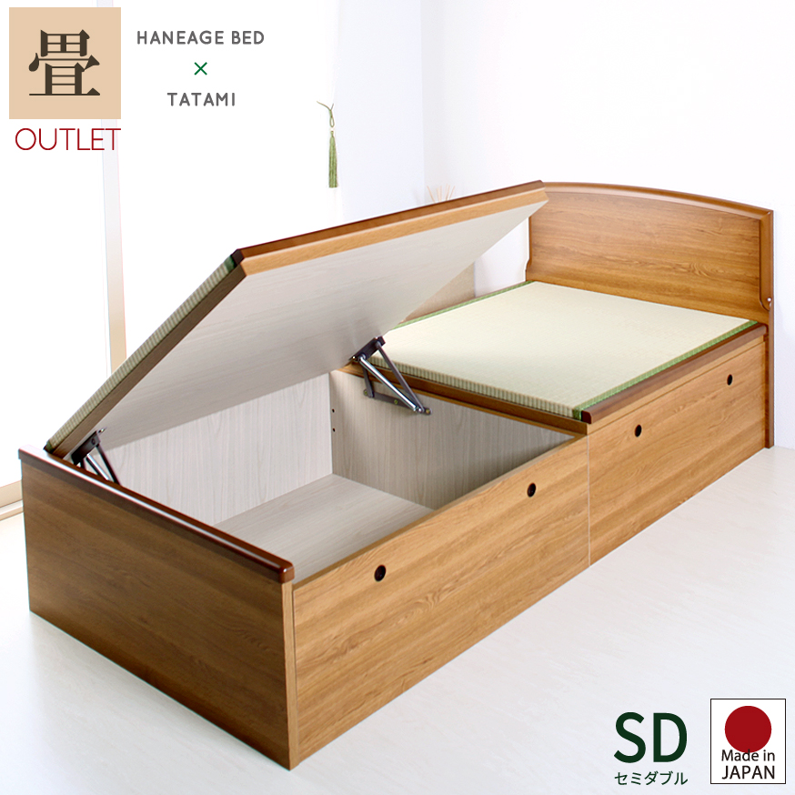 kaguranger: ◎ A400M heavy tatami bed Panel bed double bed with