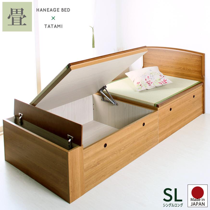 畳ベッド シングル ロング ベット 跳ね上げ式 パネル 大量収納ベッド たたみ 収納ベッド 日本製 楽ギフ_のしRCP SP 送料無料