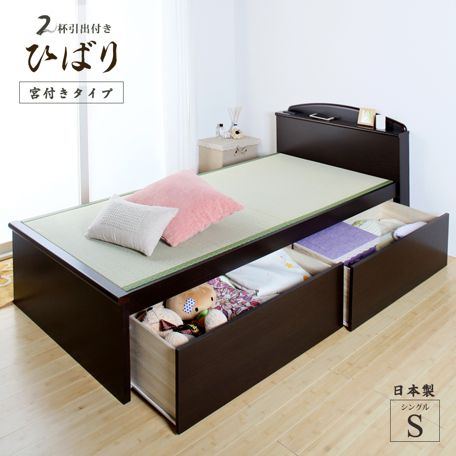 Skylark 2 cup drawer with storage storage bed-mat bed with Palace type single bed with storage shelves bed folding bed tatamibed slide rail with dark brown ...  sc 1 st  Rakuten : folding bed with storage  - Aquiesqueretaro.Com