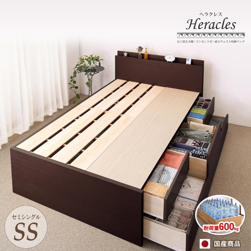 クーポン 配達日指定可能 チェストベッド セミシングル 日本製 5杯引出 BOX型 ベッド 収納ベッド 頑丈すのこ スノコ 国産ベッド 薄型カウンター 省スペースベッド フレームのみ コンセント スライドレール ヘラクレス