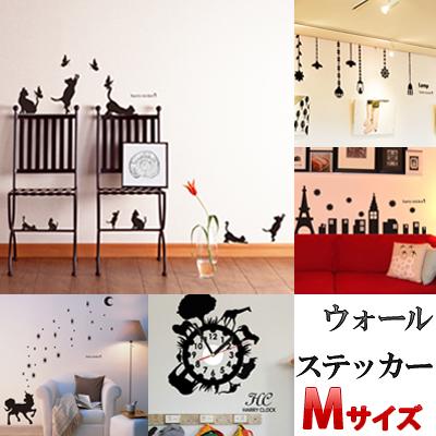 Transcription-style wall sticker medium size (45cm *45cm) [Eiffel Tower  chandelier cat transcription lease room interior wall wall paper sticker  seal