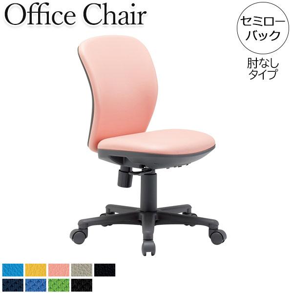 オフィスチェア パソコンチェア デスクチェア 会議用チェア 事務椅子 イス いす セミローバック 肘なし ロッキング機構 ガス上下昇降式 布 ビニールレザー AC-0104P 業務用 オフィス 病院 学校 病院