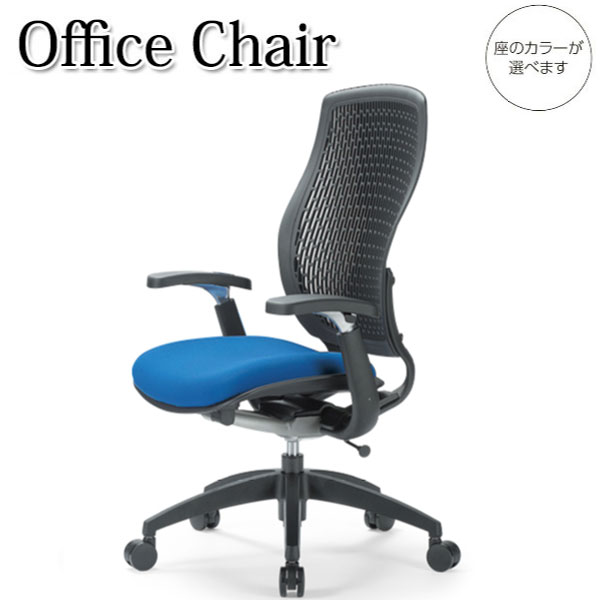 オフィスチェア パソコンチェア 事務椅子 イス いす ハイバック 可動肘 シンクロロッキング機構 布 AC-0429 業務用 オフィス 病院 学校 施設 シンプル おしゃれ