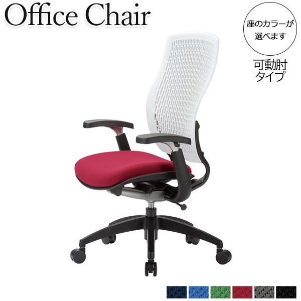 オフィスチェア パソコンチェア 事務椅子 イス いす ハイバック 可動肘 シンクロロッキング機構 布 AC-0430 業務用 オフィス 病院 学校 施設 シンプル おしゃれ