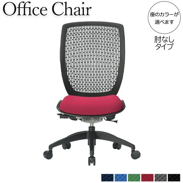 オフィスチェア パソコンチェア 事務椅子 イス いす ハイバック 肘なし シンクロロッキング機構 布 AC-0435 業務用 オフィス 病院 学校 施設 シンプル おしゃれ