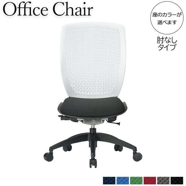 オフィスチェア パソコンチェア 事務椅子 イス いす ハイバック 肘なし シンクロロッキング機構 布 AC-0436P 業務用 オフィス 病院 学校 施設 シンプル おしゃれ