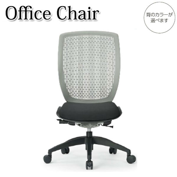 オフィスチェア パソコンチェア 事務椅子 イス いす ハイバック 肘なし シンクロロッキング機構 布 業務用 オフィス 病院 学校 施設 シンプル おしゃれ AC-0437P