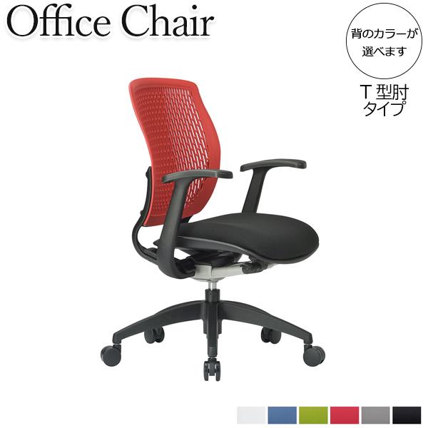オフィスチェア パソコンチェア 事務椅子 イス いす ローバック T型肘 シンクロロッキング機構 布 業務用 オフィス 病院 学校 施設 シンプル おしゃれ AC-0443