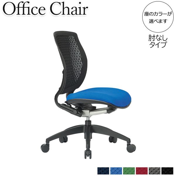 オフィスチェア パソコンチェア 事務椅子 イス いす ローバック 肘なし シンクロロッキング機構 布 AC-0444P 業務用 オフィス 病院 学校 施設 シンプル おしゃれ