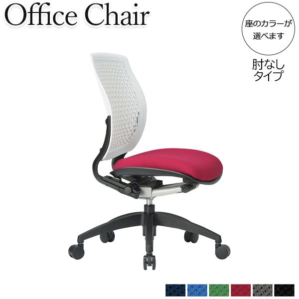 オフィスチェア パソコンチェア 事務椅子 イス いす ローバック 肘なし シンクロロッキング機構 布 業務用 オフィス 病院 学校 施設 シンプル おしゃれ AC-0445P