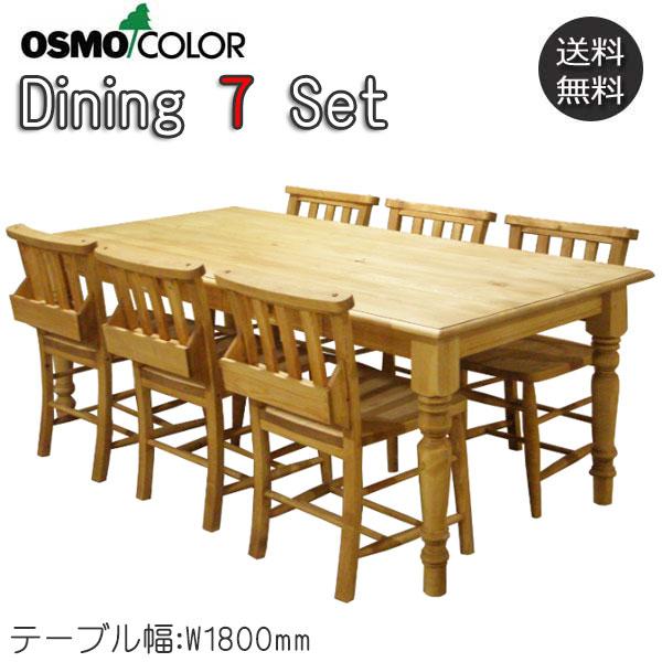 7点セット ダイニングテーブル 机 チェア 椅子 6人用 幅180×奥行90cm 引出4杯付 木製 パイン材 無垢 オスモカラー 自然塗料 無公害 AJ-0044