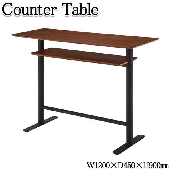 カウンター テーブル バー 机 棚付 家具 一人暮 リビング 居間 キッチン シンプル ウォールナット 可愛い おしゃれ 北欧 ブラウン 木目 AK-0083