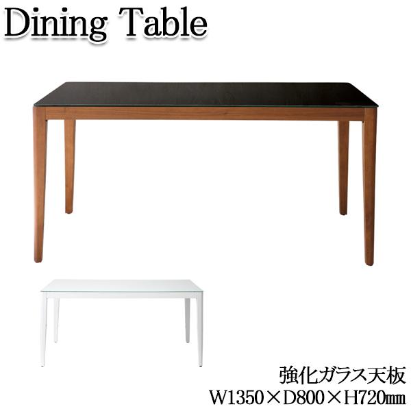 ダイニングテーブル リビングテーブル 食卓机 ガラス天板 キッチン リビング インテリア 北欧 シンプル かわいい おしゃれ 上品 清楚 ホワイト AK-0085