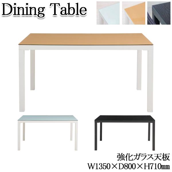ダイニング テーブル リビングテーブル 食卓机 ガラス天板 木目 キッチン リビング インテリア 北欧 シンプル モダン 上品 AK-0108