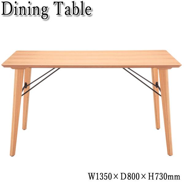 ダイニングテーブル リビングテーブル 食卓机 ダイニング リビング 台所 カフェ 木製 幅135cm AK-0155