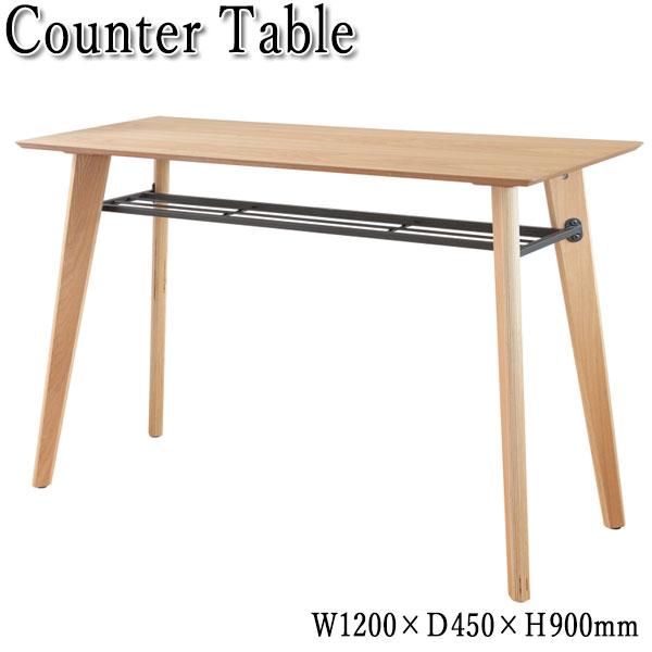 カウンターテーブル ハイテーブル 机 デスク バー リビング 居間 キッチン カフェ 木製 AK-0156