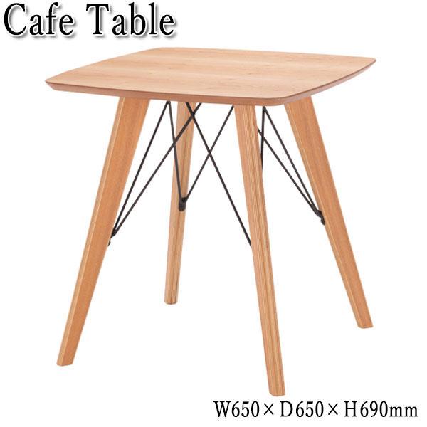 ダイニングテーブル リビングテーブル 食卓机 カフェテーブル ダイニング リビング 台所 カフェ 木製 AK-0157