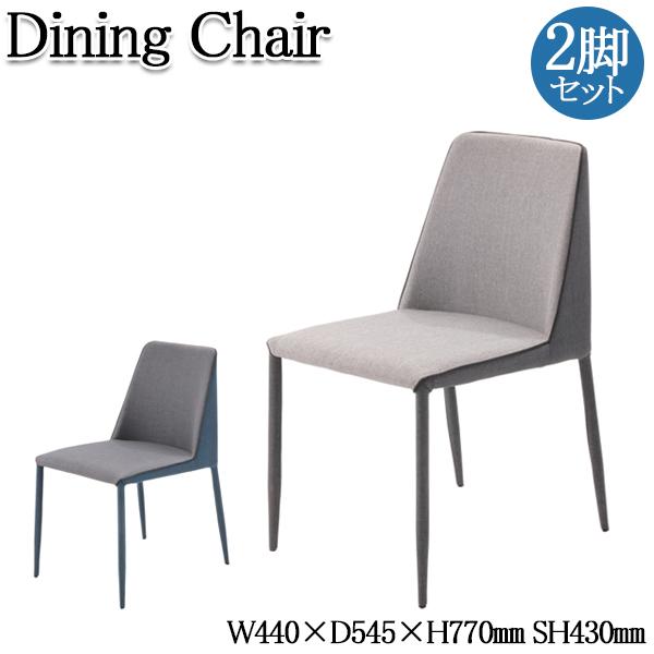 【2脚セット】 ダイニングチェア リビングチェア チェア 食卓椅子 いす イス ダイニング リビング 台所 カフェ AK-0159