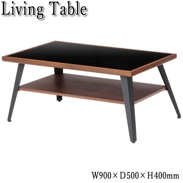 リビングテーブル センターテーブル ローテーブル 机 デスク リビング 居間 ダイニング AK-0167