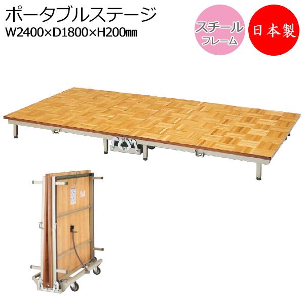 ポータブルステージ スチール製 天板木貼り ビッグサイズ 高さ20cm 折りたたみ式 キャスター付き ステージ台 舞台 AL-0046