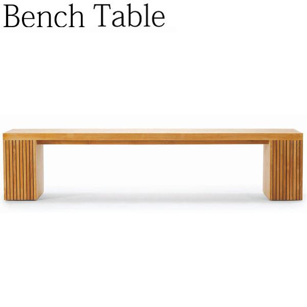 屋内外兼用テーブル 屋外使用可能 Lサイズ AP-0057 ベンチテーブル ロビー リゾート ホテル RESORTIR 北欧 英国 アジアン ナチュラル ブラウン