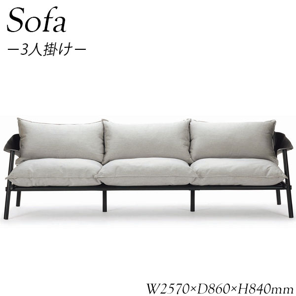 屋内外兼用ソファ ソファー sofa 3人掛け 三人掛け 3P 椅子 チェア チェアー いす カフェ 庭 テラス 店舗 AP-0081 emu クラシカル イタリア発 幅257cm