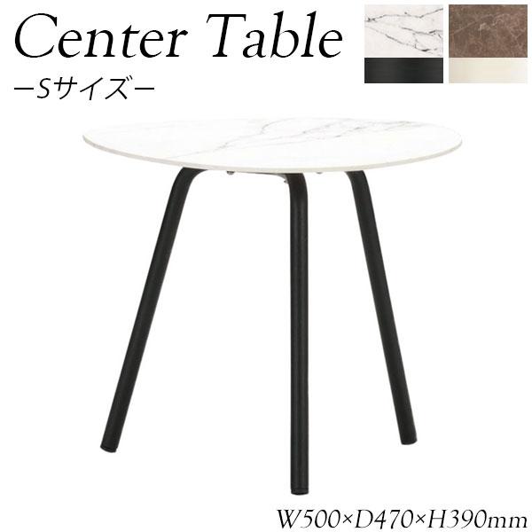 コーヒーテーブル Sサイズ ローテーブル 机 カフェテーブル センターテーブル アルミ セラミック AP-0084