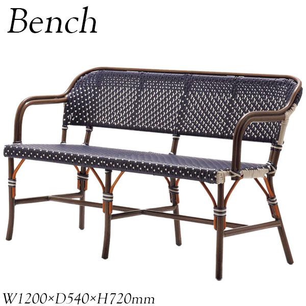 アウトドアベンチ 長椅子 ラウンジチェア 待合椅子 テラスベンチ イス ガーデンファニチャー アルミ AP-0093