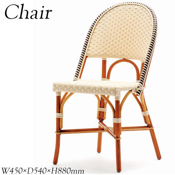 ダイニングチェア 椅子 カフェチェア 屋外使用可能 ラタン調 ガーデンファニチャー リゾート ラウンジ テラス ホテル AP-0097 フレンチ アイボリー ブラウン