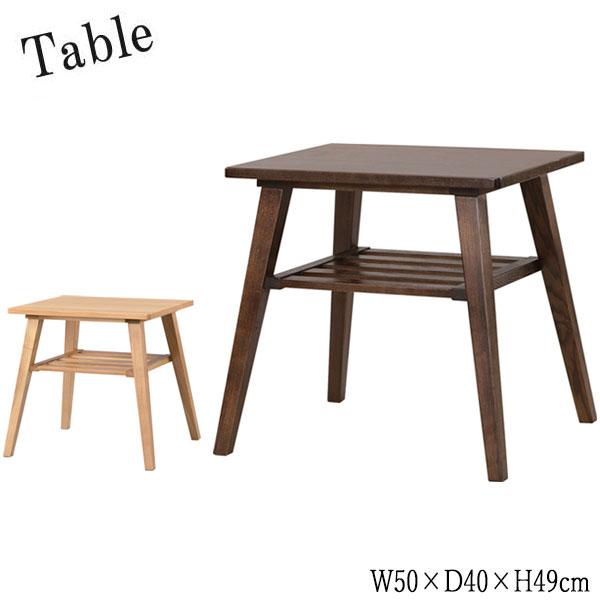 サイドテーブル AZ-0100 カフェテーブル 机 ナイトテーブル コーヒーテーブル 天然木 アッシュ 幅50cm 奥行44cm 高さ49cm ナチュラル