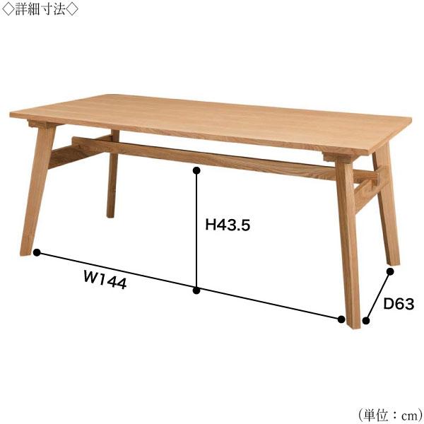 kaguro-r  라쿠텐 일본: 다 이닝 테이블 카페 테이블 상품 번호 AZ ...