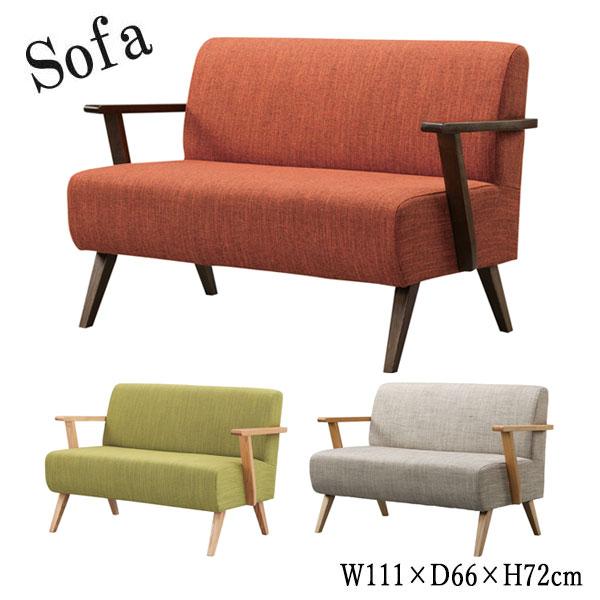 ソファ ソファー 2人掛け 2P sofa ラブチェアー 椅子 リビングソファ 天然木 アッシュ 幅111cm AZ-0109