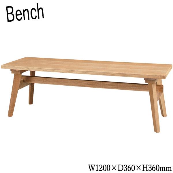 ベンチ 長椅子 木製ベンチ イス いす ダイニングチェア 天然木 アッシュ 幅120cm AZ-0112