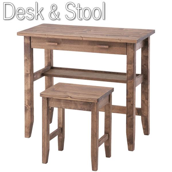 デスク2点セット 腰掛け AZ-0156 デスク 机 机 PCデスク 作業台 PCデスク ワークテーブル 椅子 スツール イス 腰掛け 天然木 パイン材, 新富町:f70bb60b --- officewill.xsrv.jp