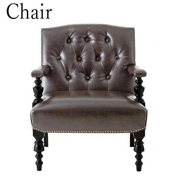 アームチェア ソファ 1P 1人掛 椅子 イス いす アンティーク家具 木フレーム ボンデッドレザー 幅67cm AZ-0166