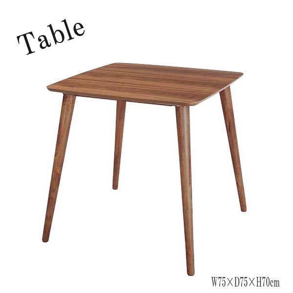 ダイニングテーブル AZ-0225 テーブル 角型 机 食卓テーブル 天然木 ラバーウッド 幅75cm 奥行75cm 高さ70cm ウォールナット