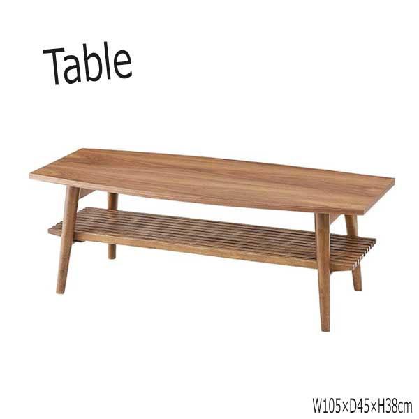 フォールディングテーブル テーブル 机 折畳式 天然木 ラバーウッド ウォールナット 幅105cm AZ-0315