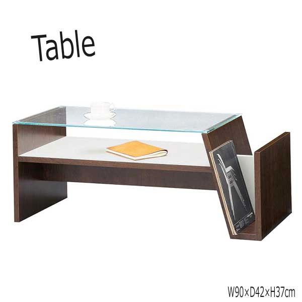 センターテーブル AZ-0326 机 リビングテーブル コーヒーテーブル 棚付 マガジンラック付 幅90cm 奥行42cm 高さ37cm